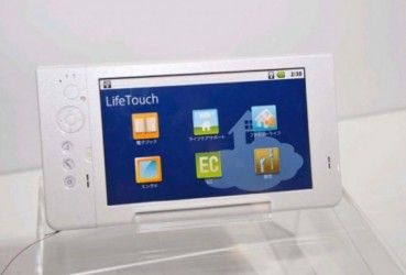 "Nec Lifetouch 7"" Cloud-Communicator"