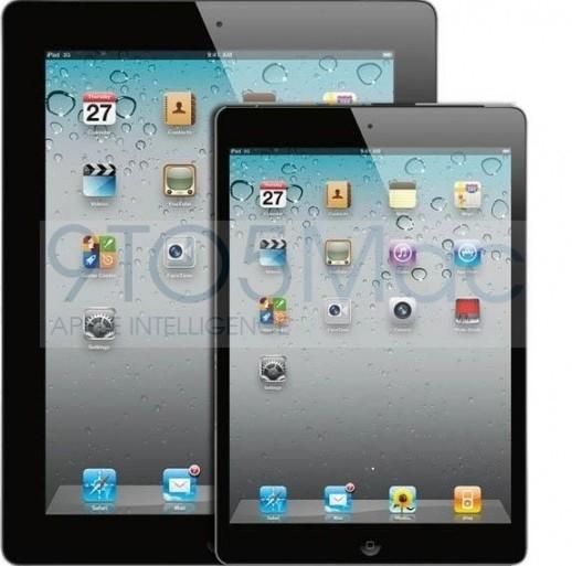 Apple iPad Mini wird am 17. Oktober vorgestellt