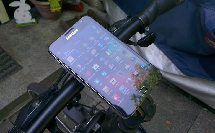 Video-Testbericht: Bikepad Fahrradhalterung fürs Smarpthone!