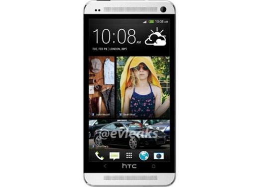 Das HTC One aka M7 zeigt sich in vermeintlichem Pressefoto