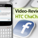 [Video-Review] HTC ChaCha