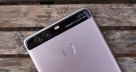 Huawei P9ytps